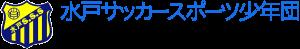 水戸サッカースポーツ少年団